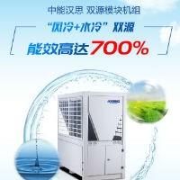 广东中能汉思空气能水源热泵机组