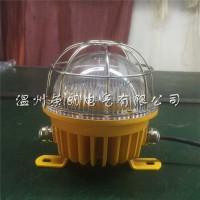 耐磨抗腐ZBD117-9WLED防爆灯图片