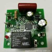 瑞景 单相过/欠压保护器 单相220V 单相电源的保护产品