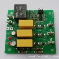 瑞景 反相缺相 欠电压和三相不平衡多功能相序保护器 运行保护