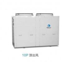 冷暖浴三联供 空调+采暖+热水---澳佰特空气能热泵