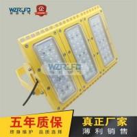 BLC8615LED防爆灯 模组式LED防爆灯