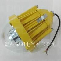 吸顶式BPC8765LED防爆平台灯