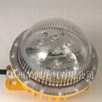 吸顶式BFC8183-10WLED防爆防腐灯
