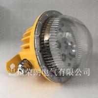 化工厂吸顶式BAD603-20WLED防爆通道灯