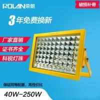 SW8140防爆LED泛光灯 120WLED防爆灯