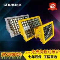 化工装置平台防爆灯 100WLED防爆灯