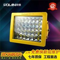 炼油装置平台照明灯 70WLED防爆灯实物图