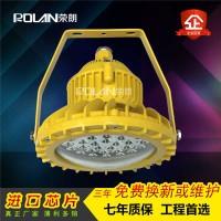 GF8050壁式防爆LED泛光灯 70WLED防爆灯