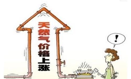 供需缺口或超百亿方 天然气产业链迎机遇