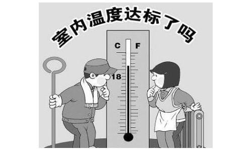"""漳电临汾热电公司全力打好节能降耗""""组合拳"""""""
