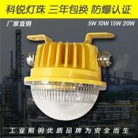 SW7160LED防爆灯 圆形20WLED防爆平台灯