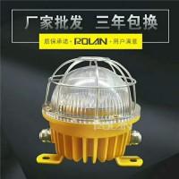 SW7150全方位泛光照明灯 10WLED防爆灯