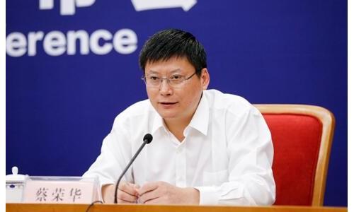 发改委:积极推动智能汽车产业发展 营造良好产业环境