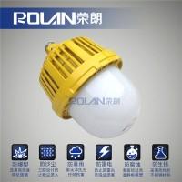 高光效50WLED防爆灯;GCD616防爆照明灯