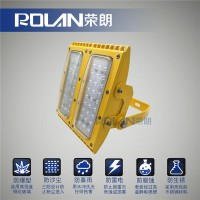HRT93-100W防爆模组灯;耐磨抗腐LED防爆灯