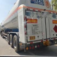 出售点供专用天然气槽车尾 二手天然气运输槽车尾价格