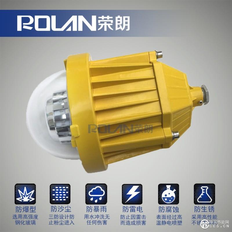 BPC8765-45W油漆仓库LED防爆平台灯
