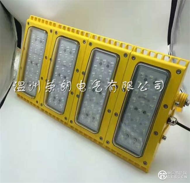 TGF767X-100W护栏式LED防爆泛光灯