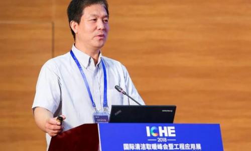 北京能源与环境学会清洁燃煤专委会主任孙宝玉:清洁煤取暖也是清洁取暖