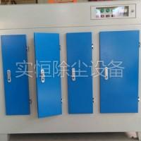 安阳林州5千风量UV光氧催化设备厂家泊头实恒除尘