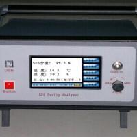 六氟化硫纯度测试仪