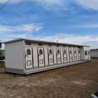 河北移动厕所厂家——生态环保厕所——旅游公共卫生间