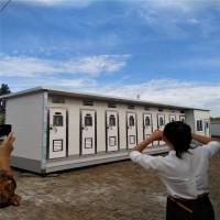 邯郸移动厕所——生态环保厕所——景区旅游公共卫生间