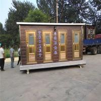 保定移动厕所——河北移动厕所厂家——景区生态环保厕所