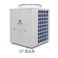 常规热水机--广东澳佰特空气能