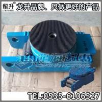 欧式滚轮小车10吨  橡胶转盘 可多台组合使用