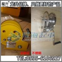 自锁不锈钢手摇绞盘2600LBS 手摇绞盘提升机/吊机厂家