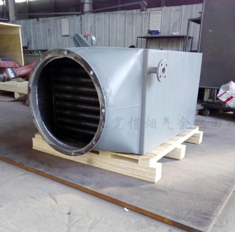 余热回收锅炉节能器