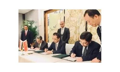 喜报!东方电气上海电气联营竞标胜出,签署全球最大清洁煤电项目
