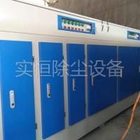安徽淮北光触媒光氧光解技术设备首选UV光氧催化设备价低质优