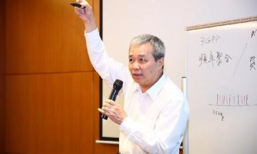 国家能源互联网产业及技术创新联盟在深圳举办研讨会