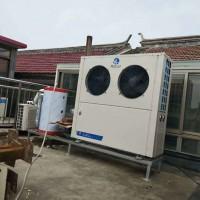 超低温热泵冷暖二联供--广东澳佰特新能源