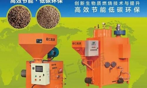 生物质颗粒做锅炉燃料是中国发展绿色环保必然趋势