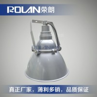 CNT9160广照型防震投光灯 工程隧道投光灯