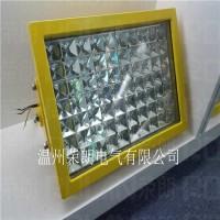CCD97LED防爆灯 150W配电室防爆道路灯