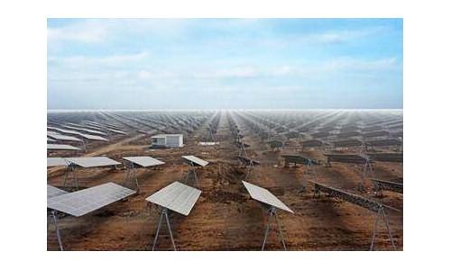 中国中冶投资摩尔多瓦首座大型太阳能公园