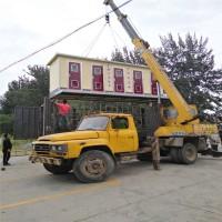 内蒙古移动厕所——生态旅游厕所——河北移动厕所厂家