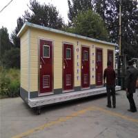 承德移动厕所——景区环保厕所——河北移动厕所厂家