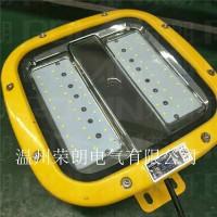 HRD93面粉厂LED防爆灯 45W防爆吸壁灯
