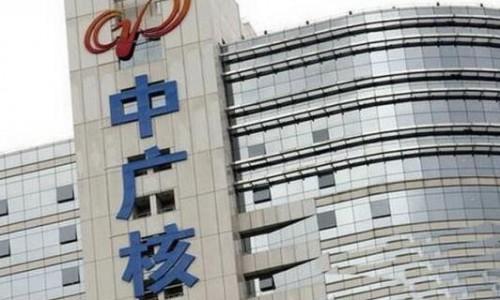 中广核成功开启全球核电高端市场