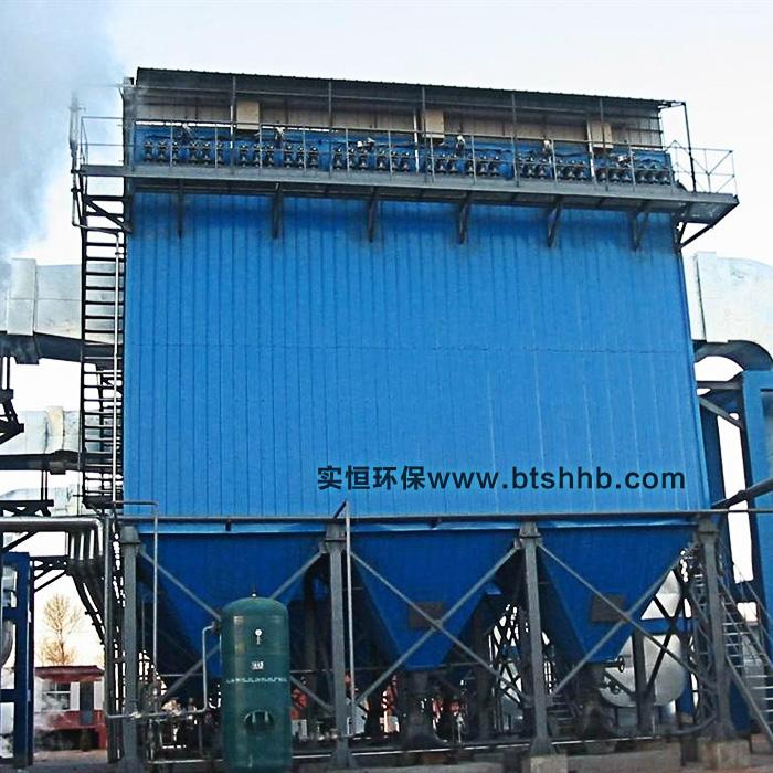 化工行业除尘器