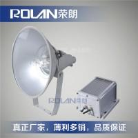 CNT9160防震投光灯 250W/400W金卤灯