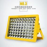 自贡150WLED隧道灯 BTC8115防爆投光灯