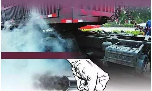 柴油车污染防治攻坚战即将打响 治理思路发生较大变化