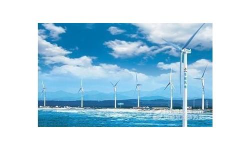 """平价上网""""超预期""""加速 风电行业迎新考"""